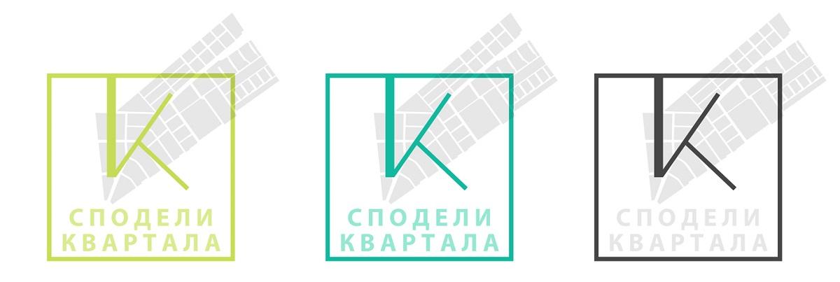 loga_spodeli_kvartala