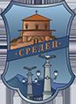 sredec_logo