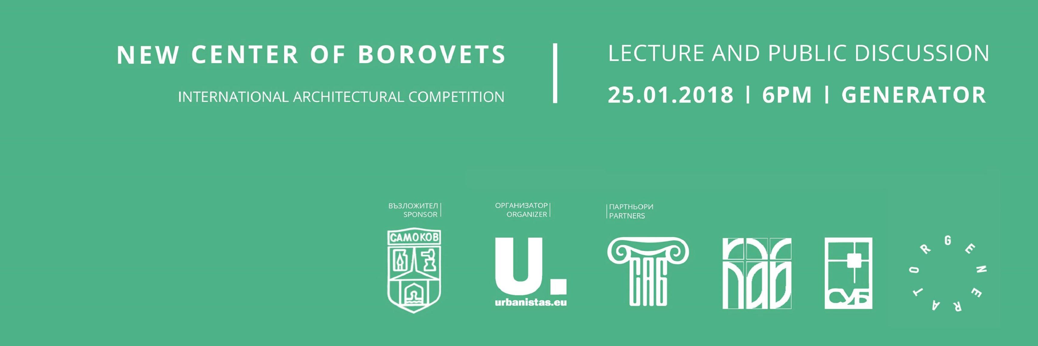 Нов Център на Боровец – Лекция на Рита Юстесен и дискусия